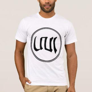 Aroのロゴ(bw) [ワイシャツ] tシャツ