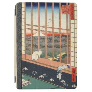Asakusa RicefieldsおよびTorinomachiの祝祭 iPad Air カバー