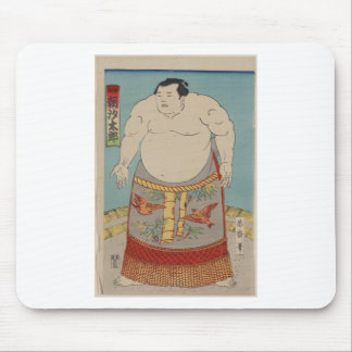 Asashioのタロイモ- 1868年 マウスパッド