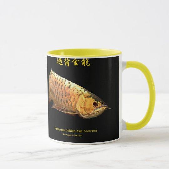 Asian Arowana マグカップ