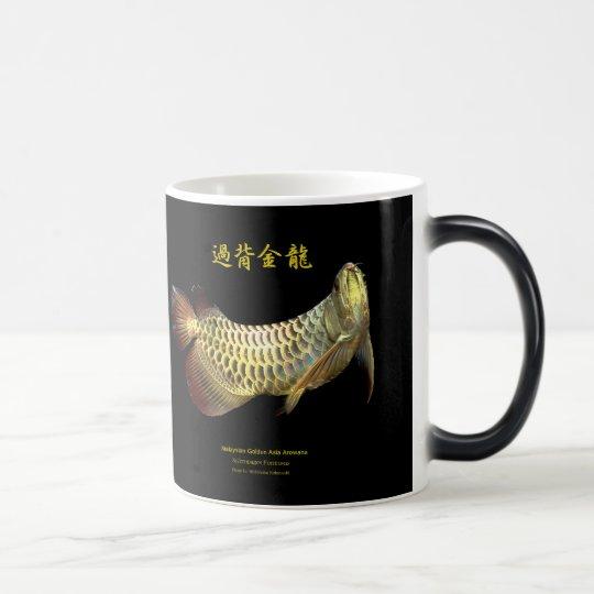 Asian Arowana マジックマグカップ