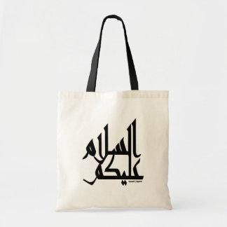 Assalam Alaikum トートバッグ