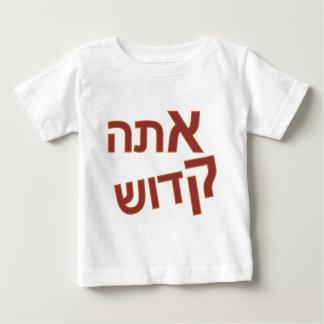 ATA KADOSH ベビーTシャツ