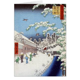 Atago - Ando Hiroshigeの下のYabuの通り カード