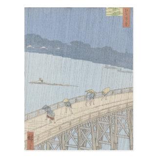 AtakaのOhashi橋の突然のシャワー ポストカード