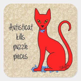 Autisticatの殺害のパズルの部分 スクエアシール