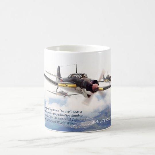 "Aviation Art Mug ""Aichi B7A""Grace"""" コーヒーマグカップ"