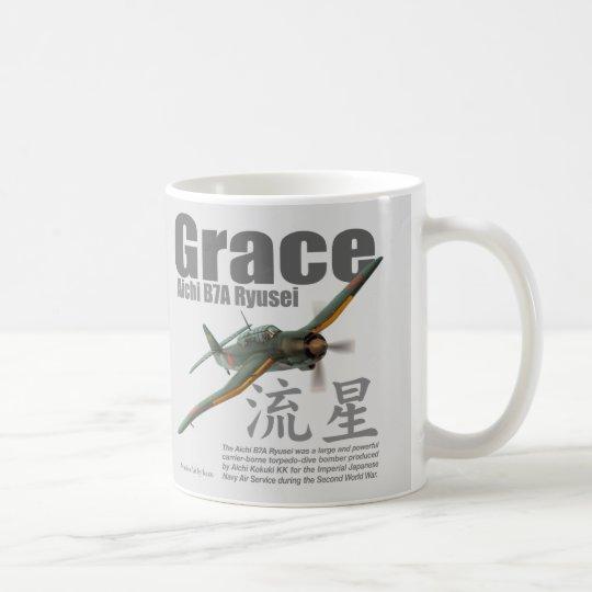 "Aviation Art mug "" Aichi B7A Ryusei"" コーヒーマグカップ"