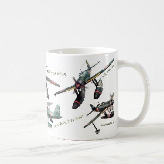 "Aviation Art mug ""Japanese float planes"" コーヒーマグカップ"