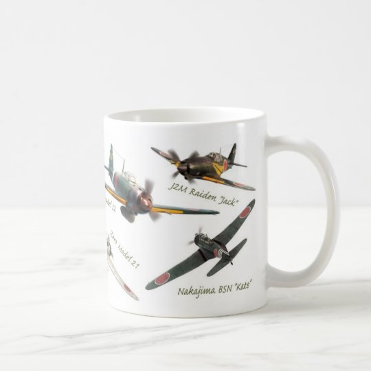"Aviation Art Mug ""Japanese warplane of WWII"" コーヒーマグカップ"