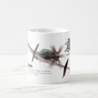 "Aviation Art mug ""Kyushu J7W Shinden"" コーヒーマグカップ"