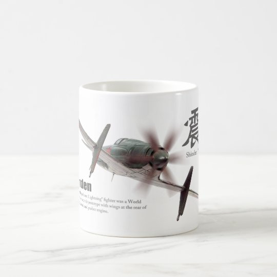 "Aviation Art mug ""Kyushu J7W Shinden"" コーヒーマグカップ"