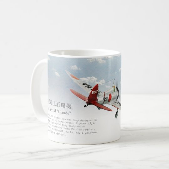 "Aviation Art Mug ""Mitsubishi A5M Claude"" コーヒーマグカップ"