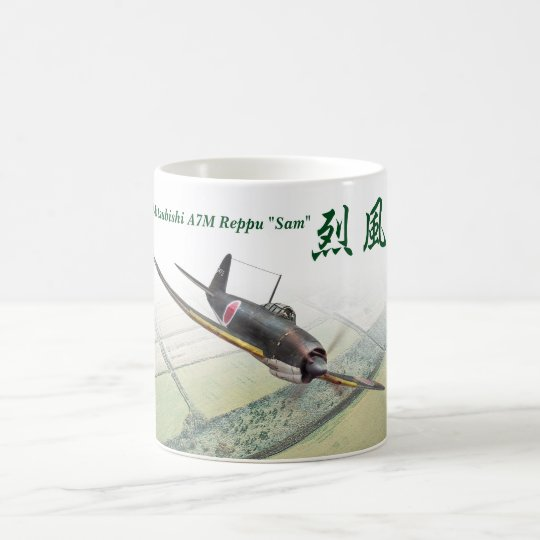 "Aviation Art Mug ""Mitsubishi A7M Reppu Sam"" コーヒーマグカップ"