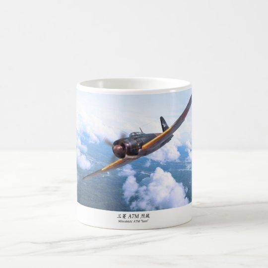"Aviation Art mug ""Mitsubishi A7M Sam"" コーヒーマグカップ"