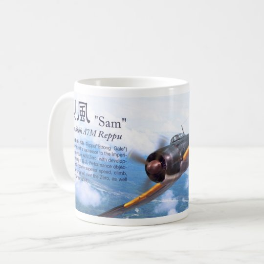 "Aviation Art mug ""Mitsubishi A7M Sam"" コーヒーマグカップ"