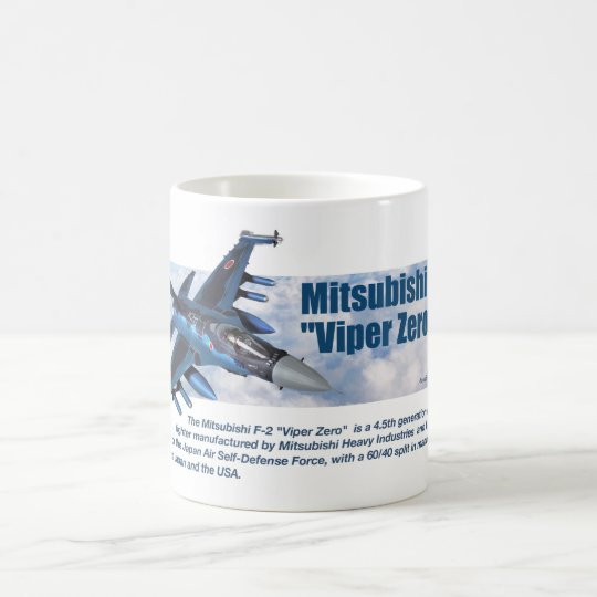 """Aviation Art mug """"Mitsubishi F-2 Viper Zero"""" コーヒーマグカップ"""