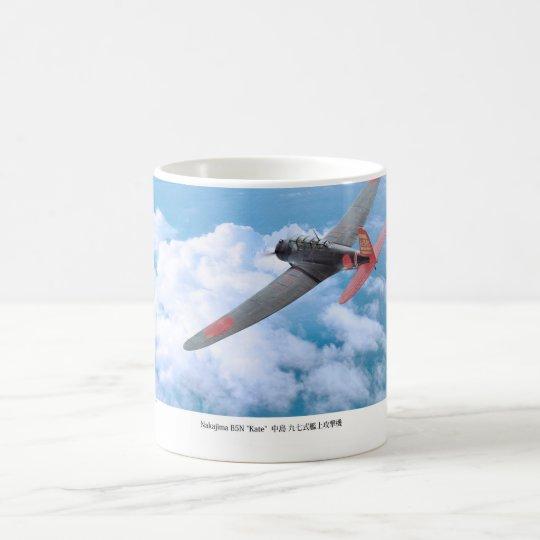 """Aviation Art Mug """"Nakajima B5N 九七式艦上攻撃機 """"Kate"""""""" コーヒーマグカップ"""