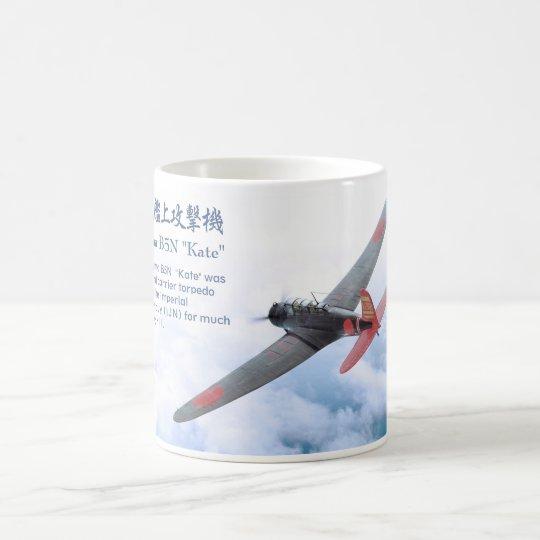 """Aviation Art Mug """"Nakajima B5N """"Kate"""" コーヒーマグカップ"""