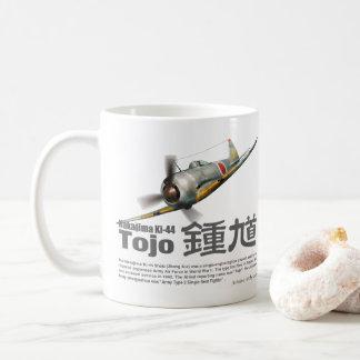 "Aviation Art mug ""Nakajima Ki-44 Tojo"" コーヒーマグカップ"