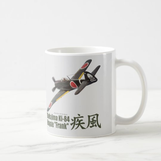 "Aviation Art mug ""Nakajima Ki-84 Frank"" コーヒーマグカップ"
