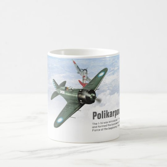 """Aviation Art Mug """"Polikarpov I-16"""" コーヒーマグカップ"""
