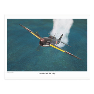"Aviation Art Postcard ""空技廠 D4Y 彗星"" ポストカード"