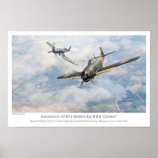 """aviation Art Poster """"Kawanishii N1K2-J Shiden Ka """" ポスター"""
