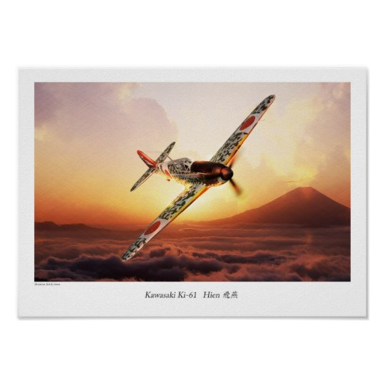 "Aviation Art Poster ""Kawasaki Ki-61"" ポスター"