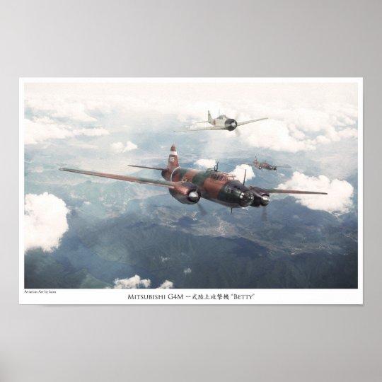 "Aviation Art Poster ""Mitsubishi G4M Betty"" ポスター"