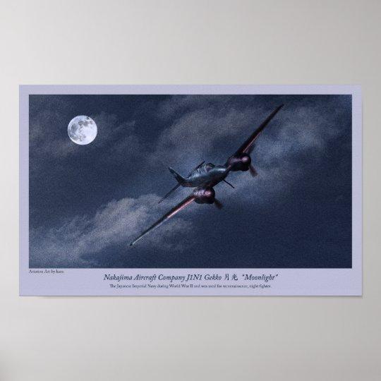"Aviation Art Poster "" Nakajima J1N Irving"" ポスター"
