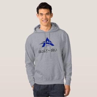 Aydinsorice Xの日本人のフード付きスウェットシャツ パーカ