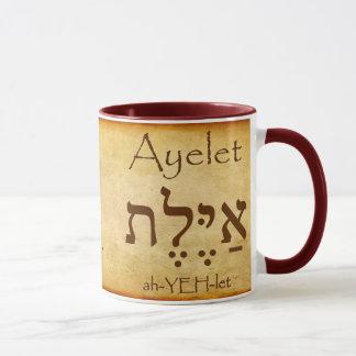 Ayeletのヘブライ一流のマグ マグカップ