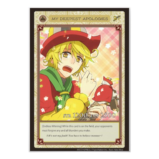 AZ card - My Deepest Apologies 8.9 X 12.7 インビテーションカード