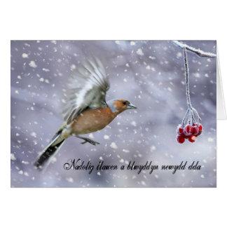 bへのズアオアトリが付いているウェールズのクリスマスカード飛行中に カード