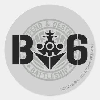 B6は守りましたり及び破壊します ラウンドシール