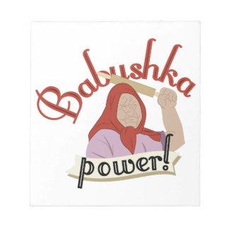 Babushka力 ノートパッド
