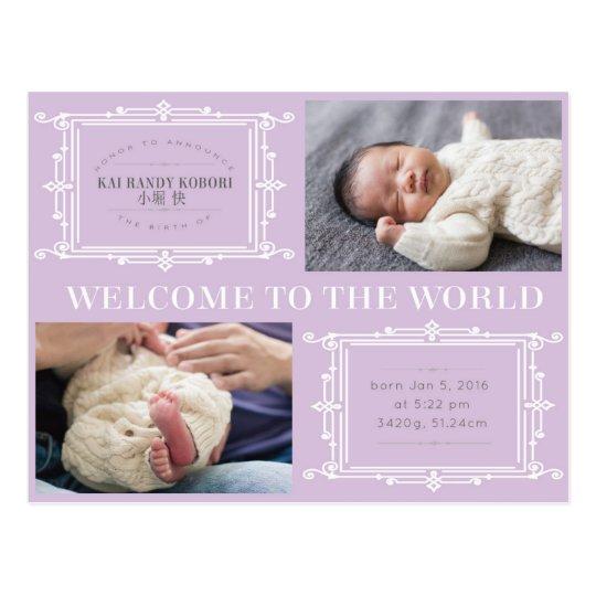 baby boy kai both announcement ポストカード
