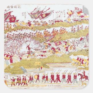 Bach Ninhでフランス人を撃退するLiou スクエアシール