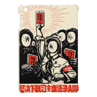 BadiucaoのiPadカバーによる少し赤いApp iPad Miniケース