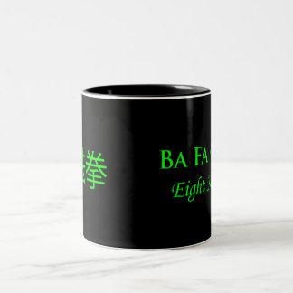 Bafaquan -緑 ツートーンマグカップ