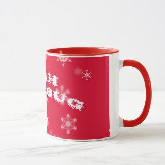 Bahの詐欺のクリスマス マグカップ