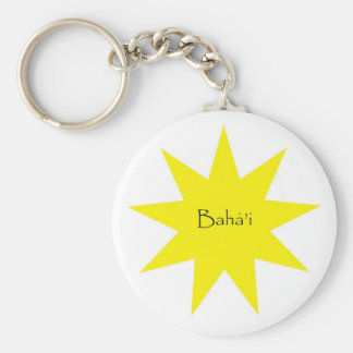 Baha'iの星 キーホルダー