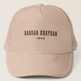 Bandar Khayranオマーン キャップ