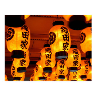 Bansho-jiの寺院、名古屋、日本のちょうちん 葉書き