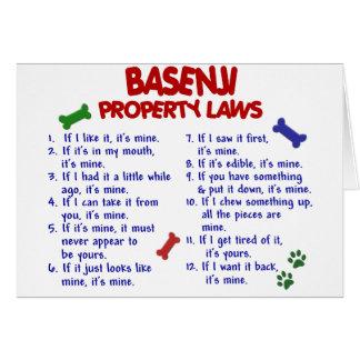 BASENJIの特性の法律2 カード