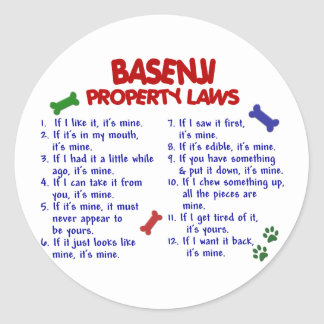 BASENJIの特性の法律2 ラウンドシール