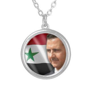 Bashar Alアサドのبشارالاسد シルバープレートネックレス