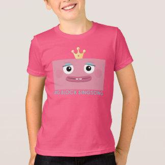BBSSのプリンセスの子供のTシャツ Tシャツ