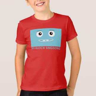 BBSSの時間旅行者の子供のTシャツ Tシャツ